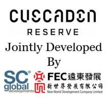 cuscaden-reserve-developer-team_2