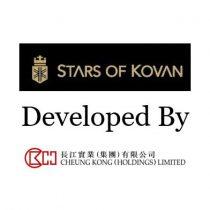 stars-of-kovan-developer-team3